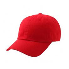 Cheap Wholesale Plain New Baseball Cap with Custom Logo