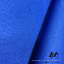 65% CTN 35% Poly Poplin Fabric (ART # UCD12308)