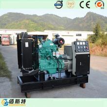 2016 Volvo Penta Generator Diesel 225kVA Power Generating