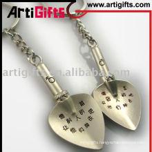 AG-G10KC-16 spoon keychain