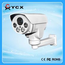 Caméra optique 4X optique 1080P AHD PTZ