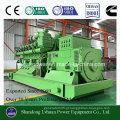 Grupo de gerador do gás da biomassa 100kw ou Ce de Genset e ISO aprovados