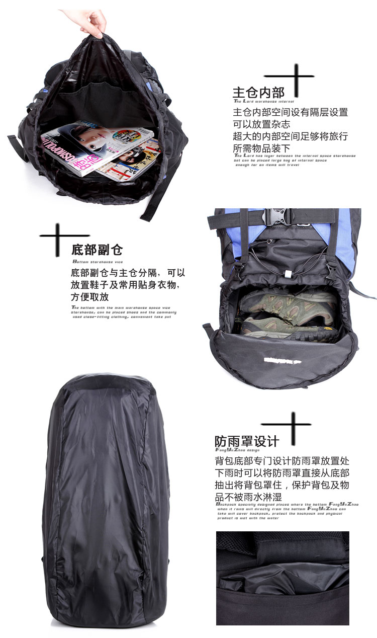 New product outdoor sports backpack