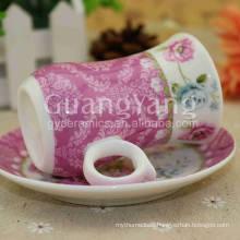 OEM ODM Service Available Enamel Big Tea Cup