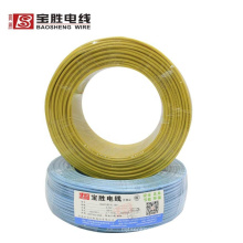 Flexible RVV 2 cores 0.5mm 0.75mm 1mm 1.5mm electric power cable Starter RVV electrical cable 3x2.5 mm2 power cable