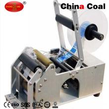 НР-241-я автоматической пакетной код печатной машины мешка