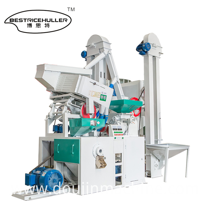 Mini Automatic Rice Mill Machine