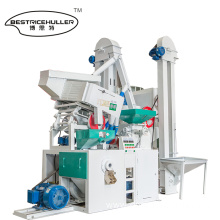 Low electricity consumption rice mill machine