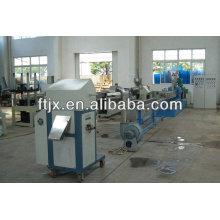 granule pellet production line