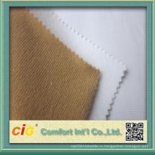 Ткань для потолочной ткани автомобиля / Хедлайнера / Ткань для крыши автомобиля с пеной