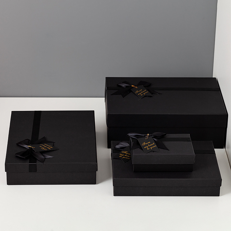 Box Packaging Gift
