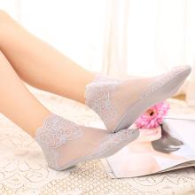 New 2019 summer thin cotton non-slip invisible ship socks lace lady socks korean version of harajuku's new kind of loving socks