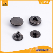 Кнопка защелки пружины 12,5 мм BM10137