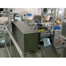 Factory direct supply automatic mask making machine