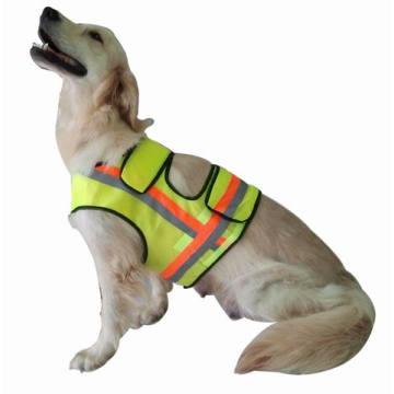 (PSV-6003) Colete de segurança para animais de estimação