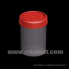 150 мл Пластиковые образец контейнер с градуировкой