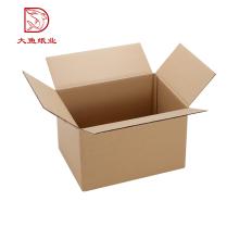 Venda quente personalizado caixa de embalagem de papel quadrado marrom dobrável