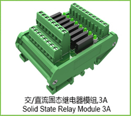 AC Solid State Relay Module 3A