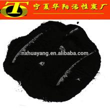 Charbon charbon en poudre pour le traitement des eaux usées