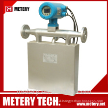 Mass flow rate meter
