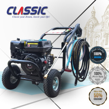 CLÁSICA CHINA CE Standard High Pressure Washer Cleaner 220V, Lavadora de alta presión de todo tipo para la lavado de autos Self Priming