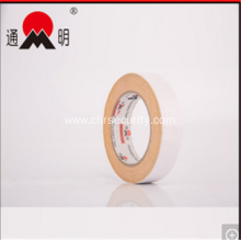 Double Sided Adhesive Permanent Pet Foam Tape