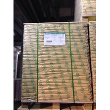 Bond Printing paper 55 / 58gsm dalam roll & Sheet