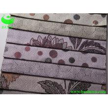 Small Jacquard Curtain Spread (BS3001)