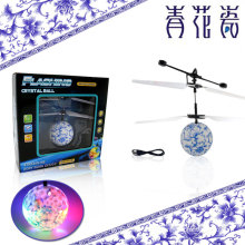 Celestial Body Flying Flash Ball Novel Electric Inductive Toy