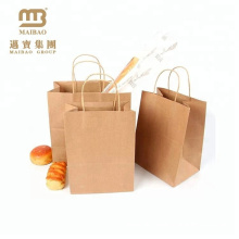 Wholesale Custom Made Recycled Natural Blank Brown Kraft Paper Bag With Twisted Handle