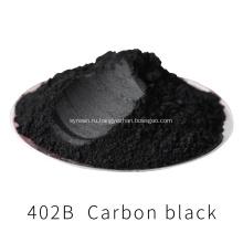 Пигмент технического углерода, диспергированный в чернилах для струйной печати на водной основе