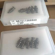 Portaboquillas Panasonic para máquina CM402 CM602 NPM