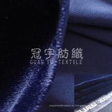 Сверхмягкая велюровая ткань Бархат для домашнего текстиля