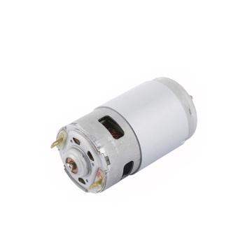 high Power Small 230v dc motor