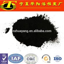 Hersteller von Aktivkohle auf Kohlebasis zur Entfärbung