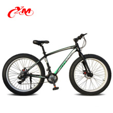 LOW PRICE!! OEM Offered 26 inch fat bike /snow bicycle/ mountain bike