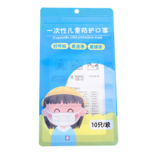 China manufacturer Biodegradable custom reusable plastic packaging bag with zipper for mask