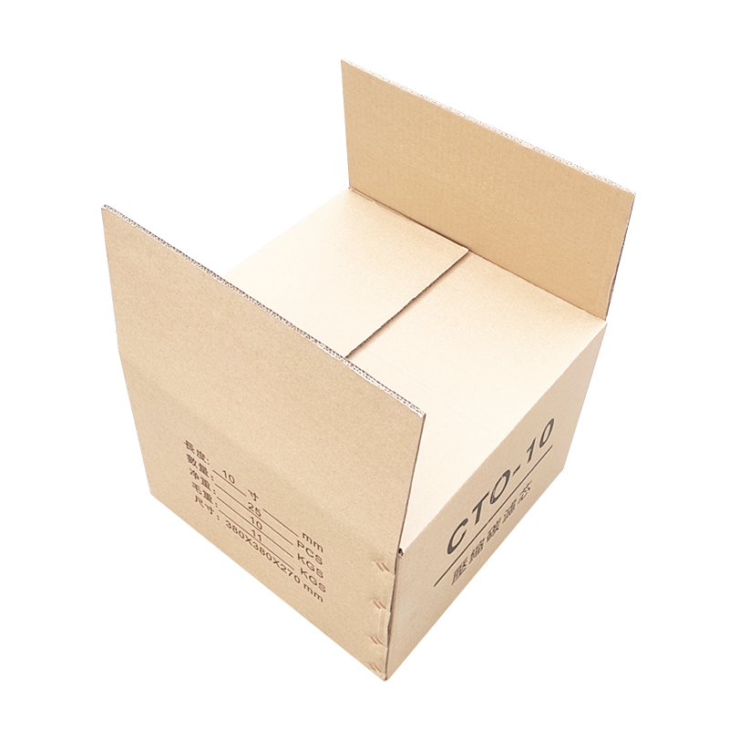 Foreign Trade Packaging Carton