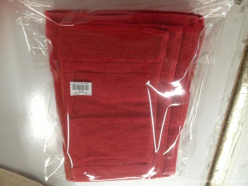 100% Fresh Cotton Gift Towel Set