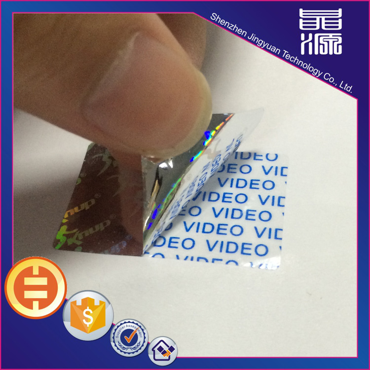 VOID Holographic 3D Security Label