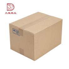 Caixa de papelão ondulado popular feito sob encomenda profissional