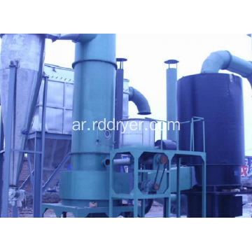 XSG cupric hydroxide flash dryer