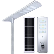 Встроенный светодиодный уличный фонарь All In One на солнечных батареях