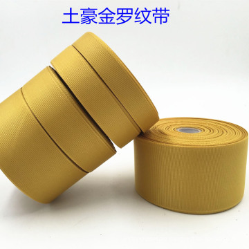 Grosgrai Ribbon 7084