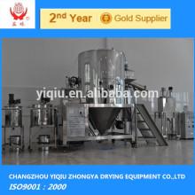 Sécheur de pulvérisation série ZLPG pour extrait de médecine traditionnelle chinoise