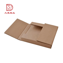 Factory direct cheap price flat custom packaging paper corrugated box