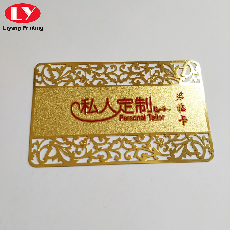 Business Card Metal