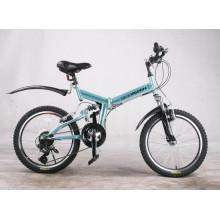 """24"""" Suspension Folding Bike MTB (FP-FDB-D007)"""