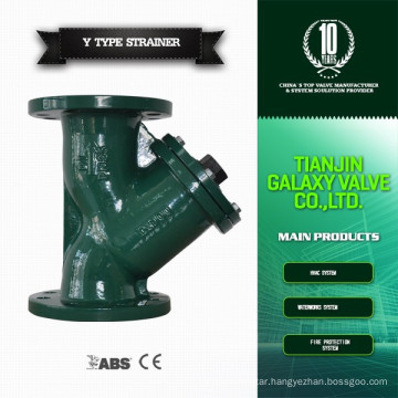 cast iron y type water strainer