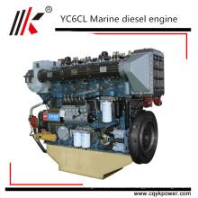 Bateau marin 250 280 300 hp 6 moteur diesel marin de cylindre et pièces de moteur marin à vendre